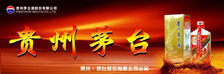 茅台王子酒(39度)