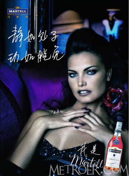 马爹利蓝带-美酒在线