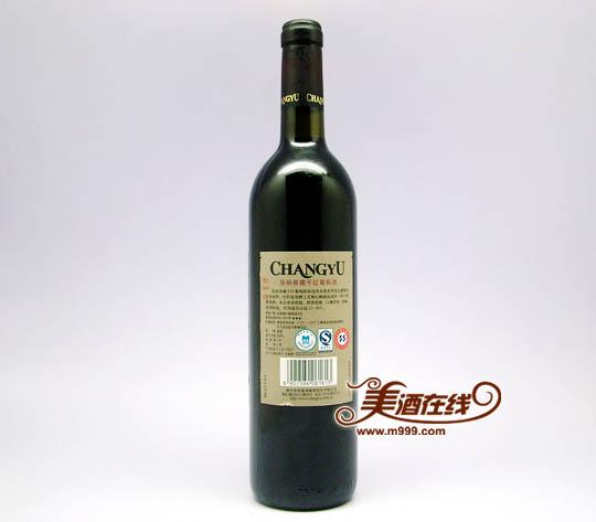 张裕特选级窖藏干红葡萄酒(750ml)-美酒在线